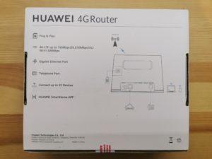 huawei 4g router